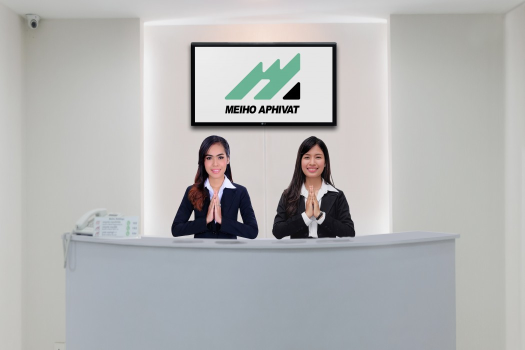Welcome to Meiho Aphivat